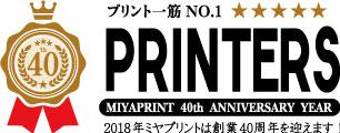 オリジナルTシャツ・アウタープリント作成 プリンターズ大阪