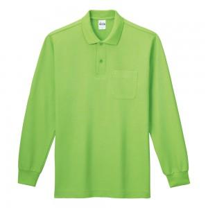 5.8オンス T/C長袖ポロシャツ(ポケット付) 00169-VLP