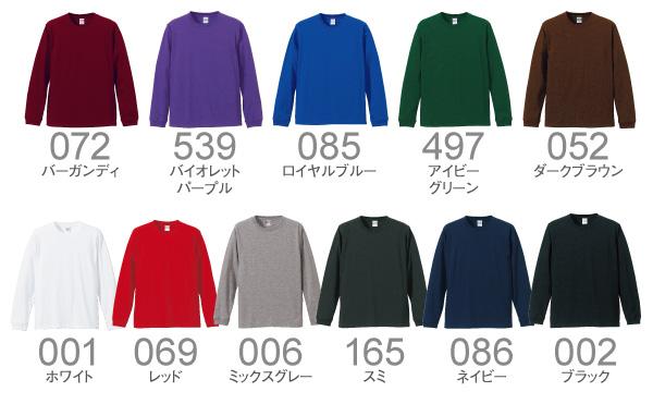 5011-01_color