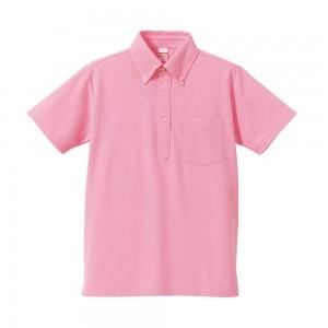 5.3オンス ドライカノコ ユーティリティポロシャツ(ポケット付) 5051-01