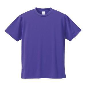 4.1オンス ドライアスレチックTシャツ 5900-01