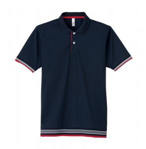 4.3オンス 裾ラインリブポロシャツ MS3117