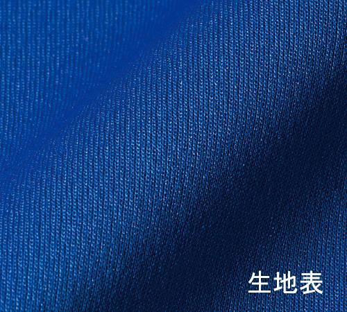 4.1オンスドライアスレチックTシャツ 5900-01