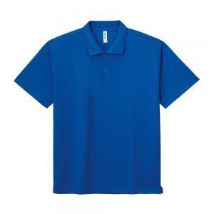 ドライポロシャツ 00302-ADP