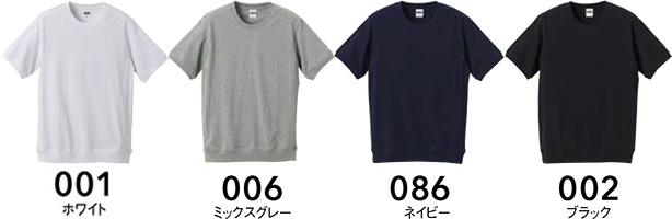 4254-01_col