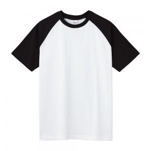 5.6オンス ラグランTシャツ 00137-RSS