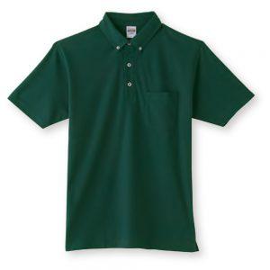4.9オンス ボタンダウンポロシャツ 00198-BDQ