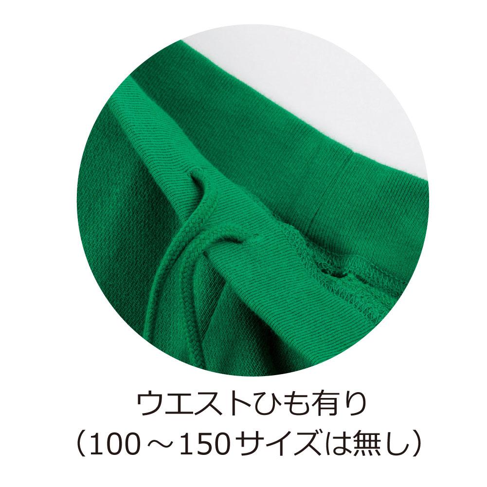 00220-mhp_2