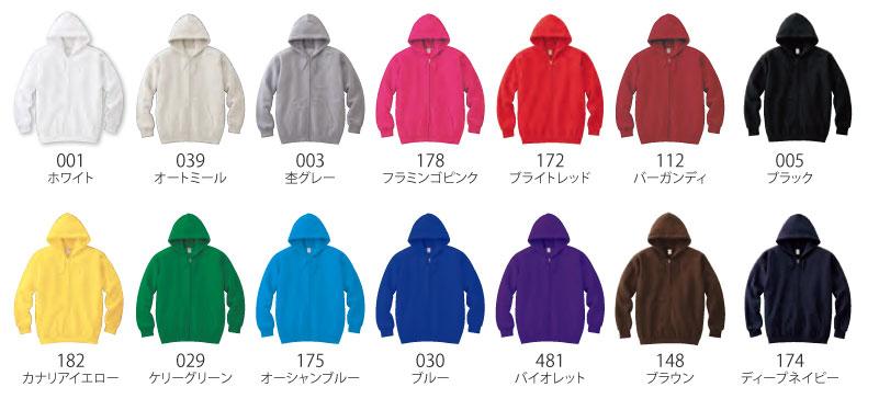 00217-mlz_c1