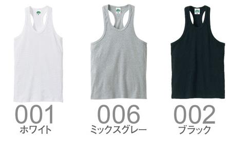 1053-01-color