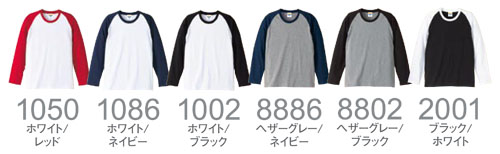 5407-01_c