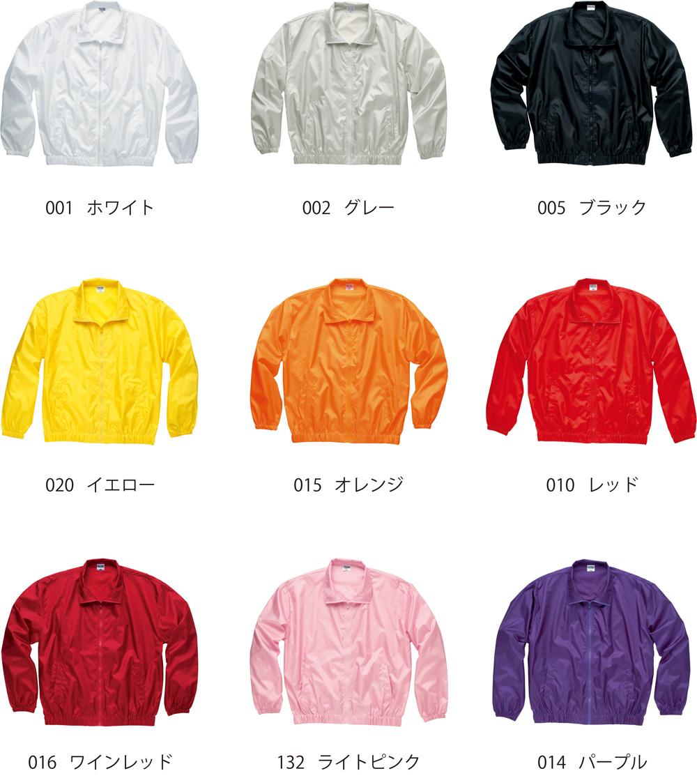 00051-ETcolor2