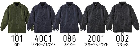 7482-01_col