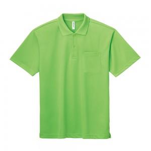 ドライポロシャツ(ポケット付) 00330-AVP