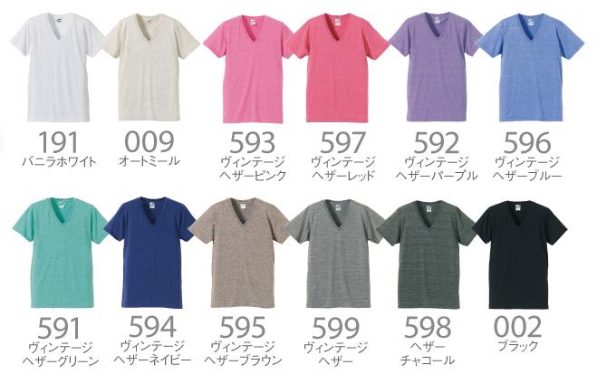 1098-01-color