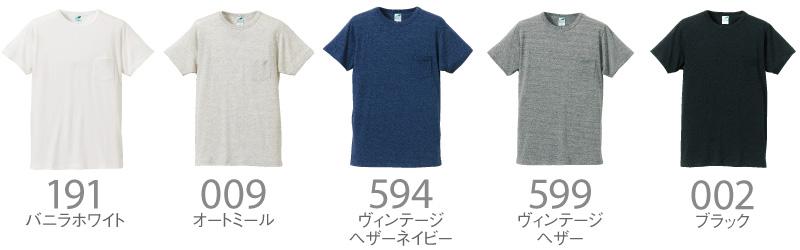 1291-01-color