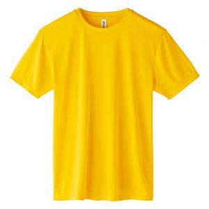 3.5オンス インターロックドライTシャツ 00350-AIT